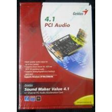 Звуковая карта Genius Sound Maker Value 4.1 в Находке, звуковая плата Genius Sound Maker Value 4.1 (Находка)