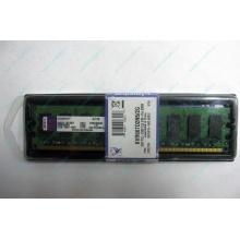 Модуль оперативной памяти 2048Mb DDR2 Kingston KVR667D2N5/2G pc-5300 (Находка)