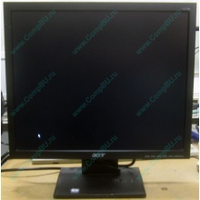 """Монитор 17"""" TFT Acer V173 AAb в Находке, монитор 17"""" ЖК Acer V173AAb (Находка)"""