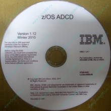 z/OS ADCD 5799-HHC в Находке, zOS Application Developers Controlled Distributions 5799HHC (Находка)