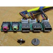 Панель передних разъемов (audio в Находке, USB в Находке, FireWire) для корпуса Chieftec (Находка)