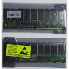 Серверная память 512Mb DIMM ECC Registered PC133 Transcend 133MHz (Находка)