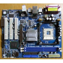 Материнская плата ASRock P4i65G socket 478 (без задней планки-заглушки)  (Находка)
