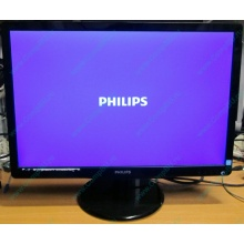 "Монитор Б/У 22"" Philips 220V4LAB (1680x1050) multimedia (Находка)"