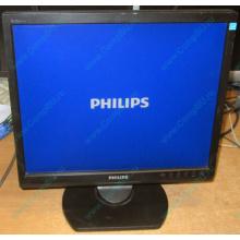 """Монитор 17"""" TFT Philips Brilliance 17S (Находка)"""