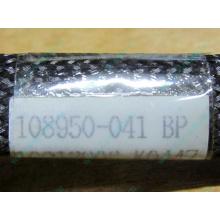 IDE-кабель HP 108950-041 для HP ML370 G3 G4 (Находка)