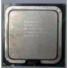 Процессор Intel Celeron D 326 (2.53GHz /256kb /533MHz) SL98U s.775 (Находка)