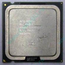 Процессор Intel Celeron D 345J (3.06GHz /256kb /533MHz) SL7TQ s.775 (Находка)