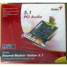 Звуковая карта Genius Sound Maker Value 5.1 в Находке, звуковая плата Genius Sound Maker Value 5.1 (Находка)