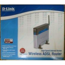WiFi ADSL2+ роутер D-link DSL-G604T в Находке, Wi-Fi ADSL2+ маршрутизатор Dlink DSL-G604T (Находка)